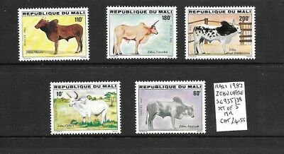 Mali 1982 Cattle set mint