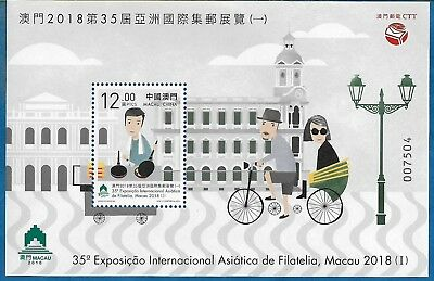 Macao 2018 55Th, Exp, Int, de filatelia Macao H.B.