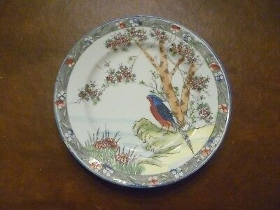 Vintage wall art rare plate blue red bird tree blue pink blossoms hand painted