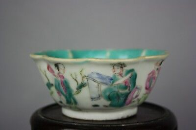 19th C. Chinese Famille-rose Porcelain Lobed Bowl