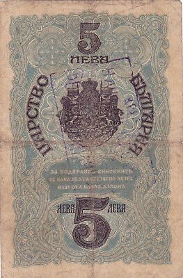 5 Leva Vg Banknote From Bulgarian Occupied Yugoslavia Ww1!army Stamped!!!!!