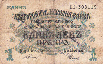 1 Lev Vg Banknote From Bulgarian Occupied Yugoslavia Ww1!army Stamped!!!!!