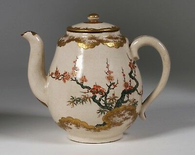 Antique Japanese Satsuma Teapot - Signed with Gold Seal - Meji Era -19th Century