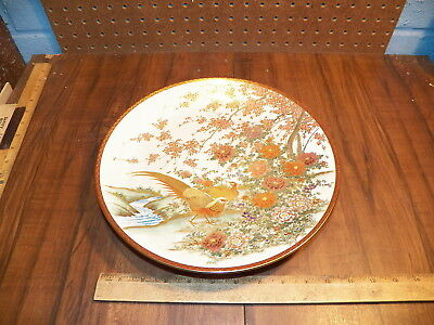 Vintage SOKO CHINA Hand-Painted Plate - Pheasants - Made In Japan