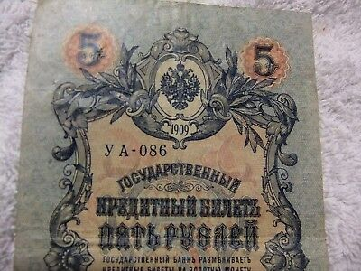 rare  1909   russian 5  rouble  banknote ..