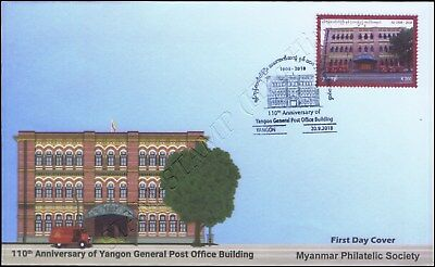110th Anniversary of Yangon General Post Office Building -FDC(III)-I-