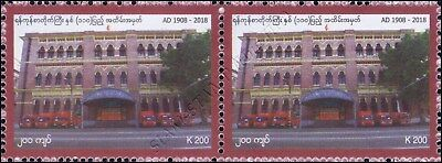 110th Anniversary of Yangon General Post Office Building -PAIR- (MNH)