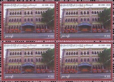 110th Anniversary of Yangon General Post Office Building -BLOCK OF 4- (MNH)