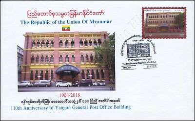 110th Anniversary of Yangon General Post Office Building -FDC(II)-I-