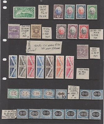 san marino  MNH OLD STAMPS LOT CV APROX $170 FOR $39