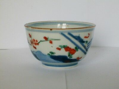 An Early Hand Painted Antique Signed Japanese Imari Porcelain Tea Bowl c1720