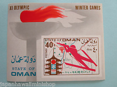 State of Oman stamp 1972 Winter Games XI Olympic Sapporo Japan (no perforation)
