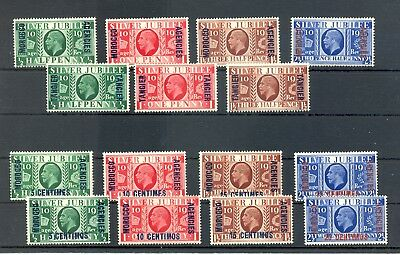 English Colony 1935 Silver Jubilee-Morocco Agencies 15 St. Compl - * Mh Vf