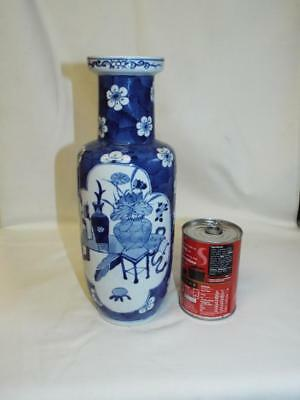 """Large antique 12"""" Chinese blue white vase,6 chacter makers mark.repair"""