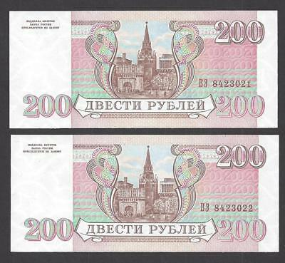 Two Russia 200 Ruble Banknotes 1993
