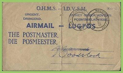 South West Africa 1955 OHMS Post Office envelope fo Money Order Advices, Walvis
