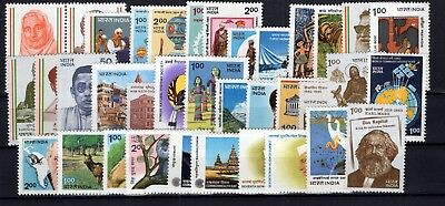 P92126/ Inde / India / Lot 1983 Neuf ** / Mnh Complete High Value