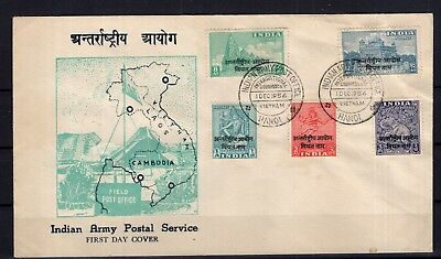 P92127/ Inde / India / Franchise / Y&t # 23 / 27 Complete Fdc On Letter