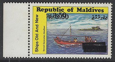MALDIVE ISLANDS SG1533ab 1991 3r50 on 2r60 SURCHARGE DOUBLE MNH