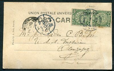 POSTCARD New Amoy Hotel Posted To USS MOHICAN 1910 CHINA STAMPS UPTOWN 45144