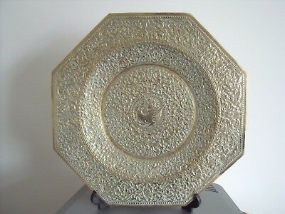 19thC Brass Charger/Plate with mythical Bird based in Buddhism Ceylon- Sri Lanka