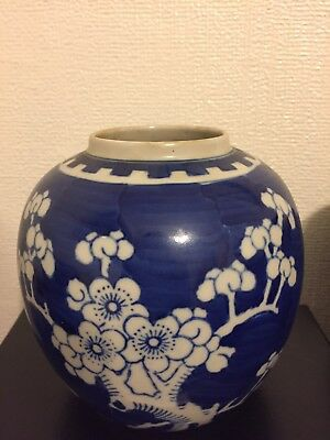 Old Antique Small Chinese Cherry Blossum Vase Unknown Stamped Asian Pot Vintage
