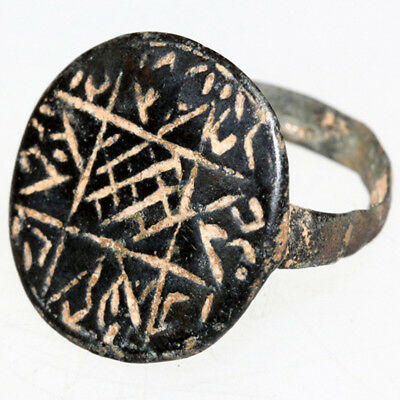 Very Interest Roman Bronze Decorated Ring With Motives Ca 200-400 Ad