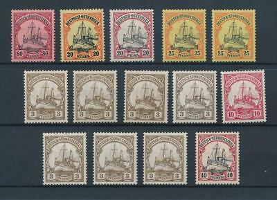 [58848] Germany Colonies good lot MNH/MH Very Fine stamps