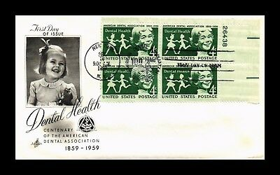 Dr Jim Stamps Us Dental Health Centenary First Day Cover Plate Block 1959
