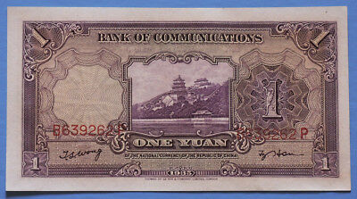 1935 China Bank Of Communications 1 Yuan Banknote Watermarked • Exc Or Better
