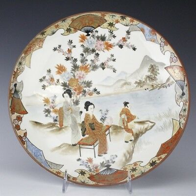 "Antique Japanese Kutani Geisha Floral Landscape 12"" Porcelain Painted Bowl GSN"