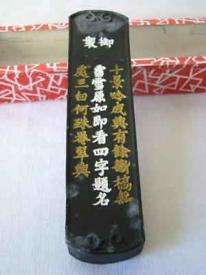 Vintage CHINESE Calligraphy Stick / Block For Making INK Unused, Original Box