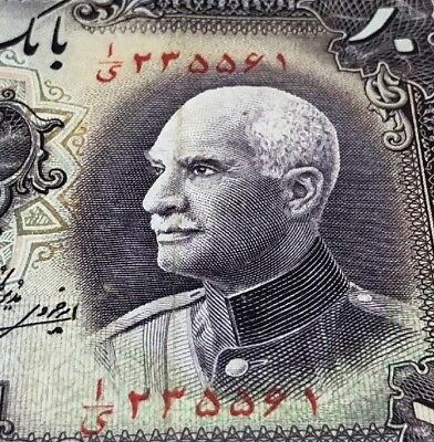 Antique 1938 Persia AH1317 10 RIALS Banknote Reza Shah Pahlavi Middle East