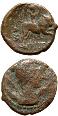 Rare Greek Coin Amphipolis AE17. 168 - 149 BC. Head of Artemis right, bow and qu