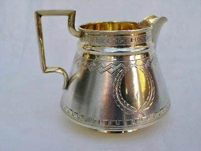 Superb Two Tone Hallmarked Russian Antique Solid Sterling Silver Cream Jug.
