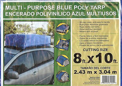 LARGE SIZED BLUE 8 x 10 FOOT POLY RAIN COVER TARP