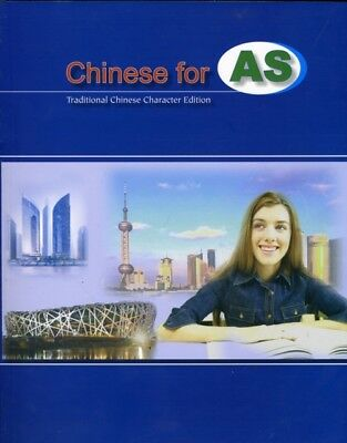 Chinese for AS, (Traditional Chinese Character Edtion) (Paperback...