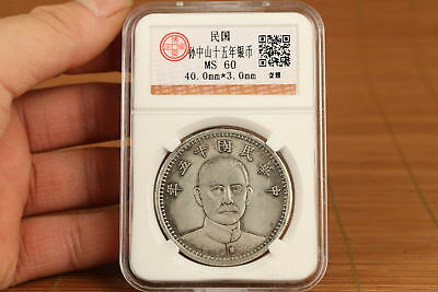 antique Sun yat-sen's fifteen years of the republic of China copper silver coin