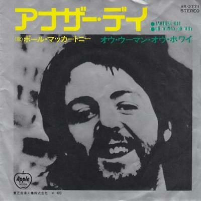 """Paul McCartney and Wings 7"""" vinyl single record Another Day - 1st Japanese"""
