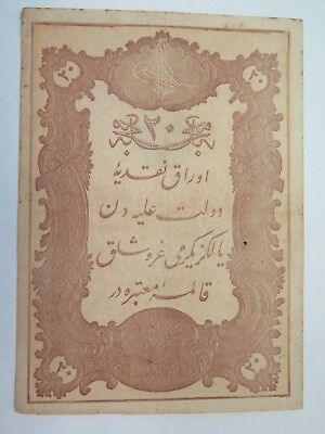 Turkey 10 Kurush Banknote, 1877, about Very Fine