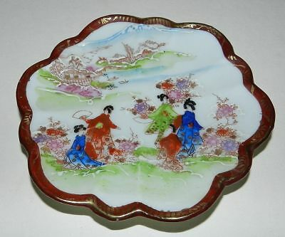 "JAPAN : VINTAGE HAND PAINTED ""GEISHA PLATE"" - Fluted, Raised Enamel - Signed"