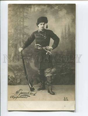 286497 ERSHOV Russian OPERA TENOR DUBROVSKY vintage PHOTO