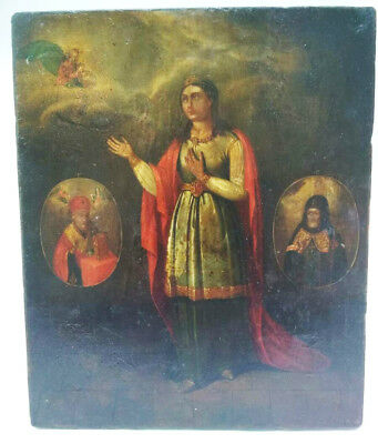 Antique 19th C Russian Wooden Icon of Saint Barbara with Selected Saints
