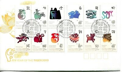 2010 Christmas Island Year of The Tiger (Blocks of 6) FDC