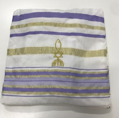 New Covenant Prayer Shawl English / Hebrew Bag Israel Holy Land Blue Gift New