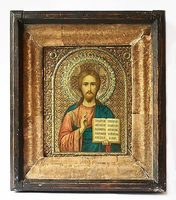 Antique 19th C Russian Metal Chromolithography Icon of Jesus Christ in Kiot