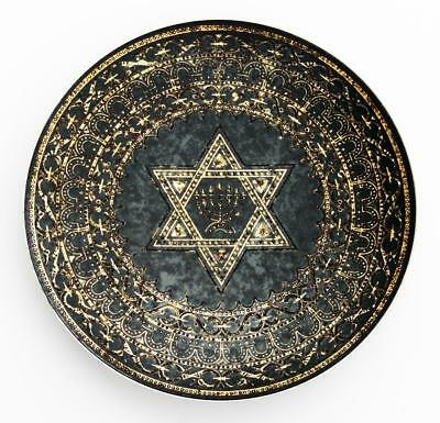 TOLEDO SPAIN GOLD INLAID DAMASCENE DISH JEWISH MENORAH & STAR of DAVID