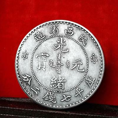 1911 -1915 CHINA Shaanxi Province Antique Silver 50 Cents Coin DRAGON NGC i71331