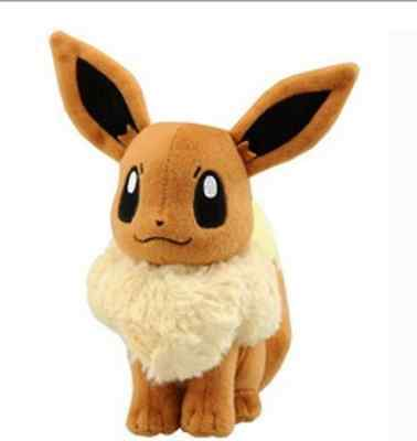 "10"" Pokemon Eevee Pocket Monster Large Plush Toy Stuffed Doll"