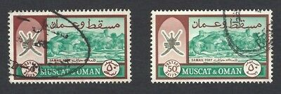 Oman 1966 50b error wrong text below Arabic value used. Scott #101a